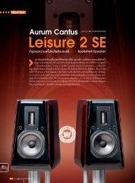 Speaker Test : Aurum Cantus จาก The Wave ฉบับเดือนตุลาคม 2554 1