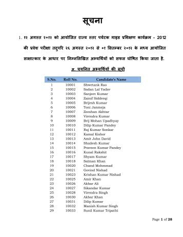 Diploma result 2012 1st year user manuals array diploma result 2012 1st year user manuals rh diploma result 2012 1st year user fandeluxe Image collections