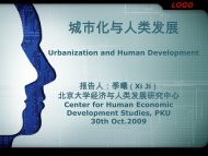 Urbanization and Human Development - Institut Veolia Environnement
