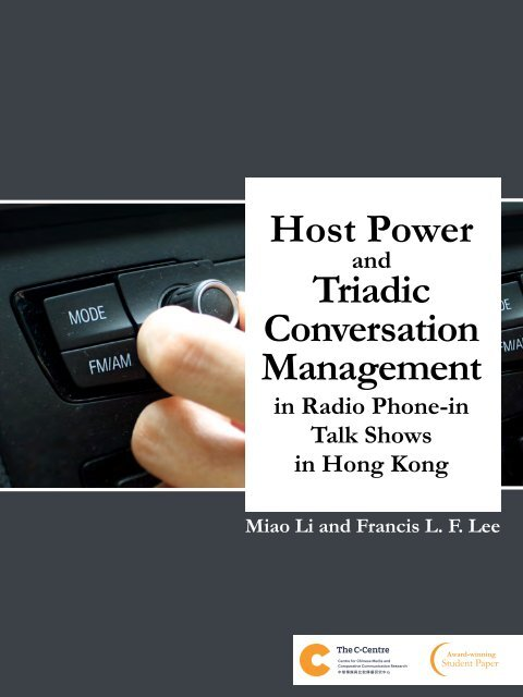 Host Power Triadic Conversation Management - The Chinese ...