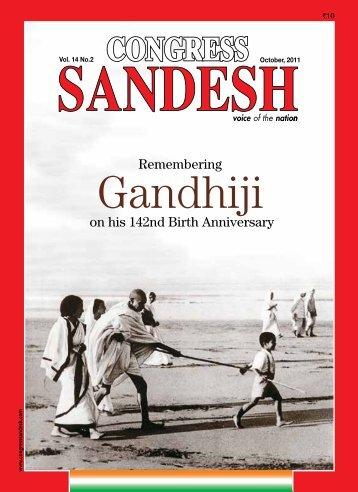 October, 2011 - Congress Sandesh