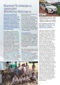 In dit nummer oa - Vereniging Sliedrechtse Ondernemingen - Page 7