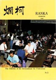 RANKA YEARBOOK 1989 - The International Go Federation