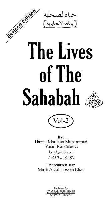 English Hayatus Sahabah RA - V2 - P 1 - 149 - Islamibayanaat.com