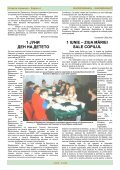 macedoneanul македонецот - asociatia macedonenilor din romania - Page 4