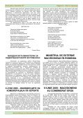 macedoneanul македонецот - asociatia macedonenilor din romania - Page 5