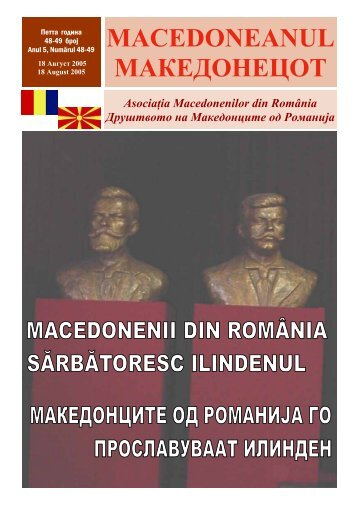 macedoneanul македонецот - asociatia macedonenilor din romania