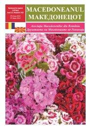 1 iunie 2013 - asociatia macedonenilor din romania
