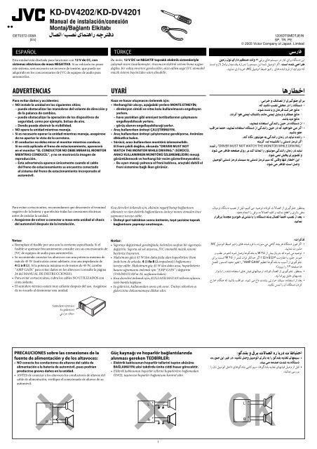 KD-DV4202/KD-DV4201 - Jvc