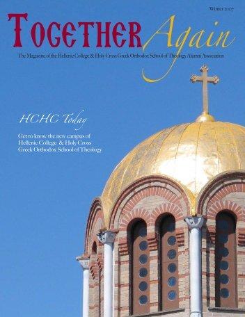 Alumni Magazine Winter 2007 - Hellenic College