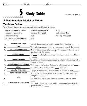 pssa physics study guide physics mult choice rh yumpu com glencoe physics chapter 16 study guide answers glencoe physics study guide ch 20 answer key
