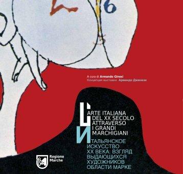 arte italiana del xx secolo attraverso i grandi marchigiani - Il Portale ...