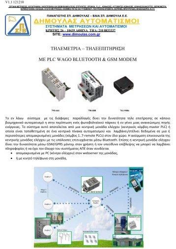 messinstrumente, schreiber, elektronische und industrie relais ...