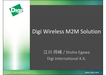Digi Wireless M2M Solution