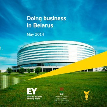 EY-doing-business-in-belarus-2014-eng