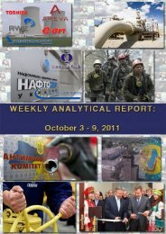 Weekly analytical report: October 3 - 9, 2011 - Українська ...