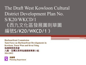 Proposed Amendments to the Draft Mong Kok Outline Zoning Plan ...