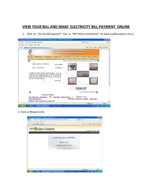 Make Electricity Bill payment online - Mpcz co in
