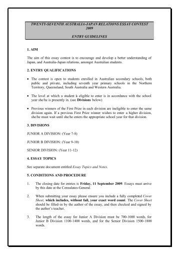 senior division winning essay embassy of in  twenty seventh relations essay