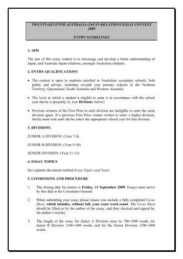 senior division winning essay embassy of in  twenty seventh relations essay