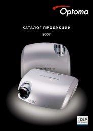 КАТАЛОГ ПРОДУКЦИИ 2007 - CTC Capital