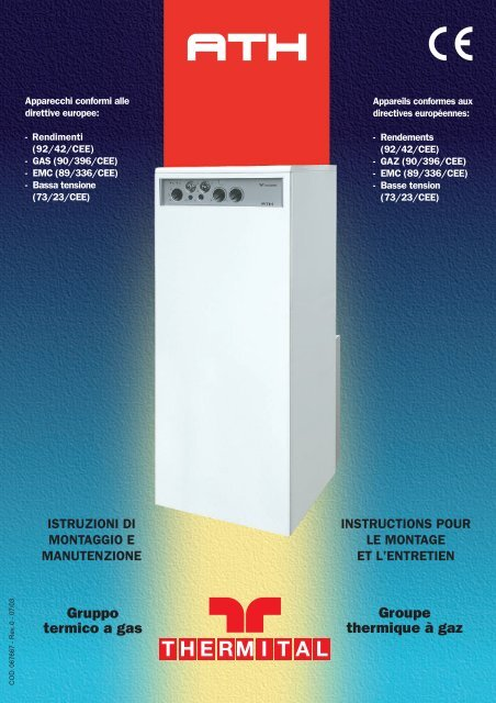 Schema Elettrico Funzionale : Schema elettrico schÉma