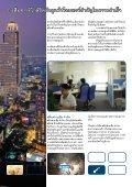 SKOV Asia profile - Page 2