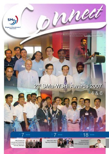 2nd SMa-WSHi Awards 2007 2nd SMa-WSHi Awards 2007