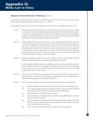 Appendix II: Media Law in China - Committee to Protect Journalists