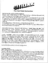 Download Burmese PDF - Citilink