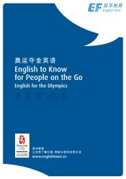 English to Know for People on the Go