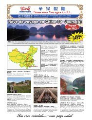 Rêve de voyage en Chine 30 Jours (A)