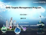 GHG Target Management Program in Korea - IEA Demand Side ...