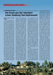 Ein Gruss aus der messiani- schen Siedlung Yad Hashmonah