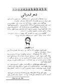 1 - ketab farsi - Page 5