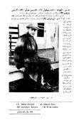 1 - ketab farsi - Page 6