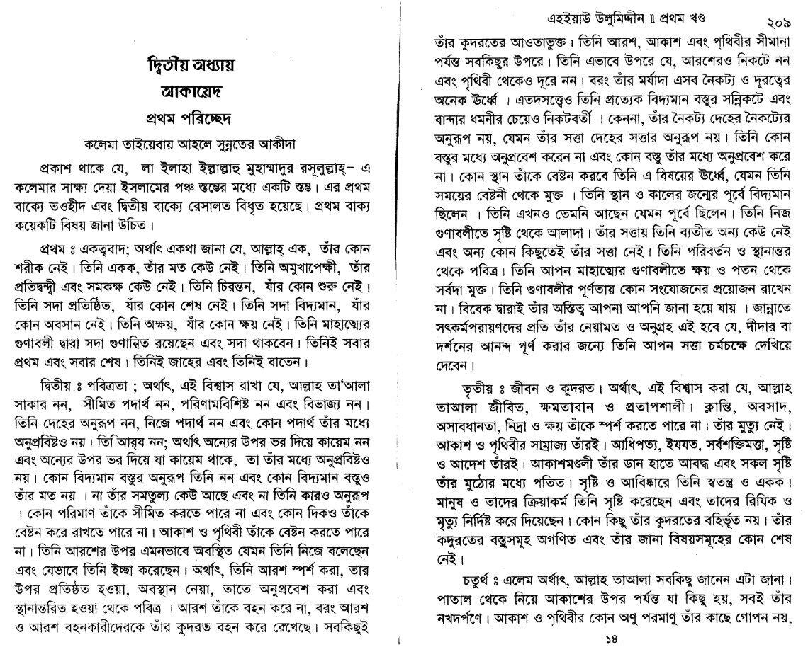30 free Magazines from BANGLAKITAB COM