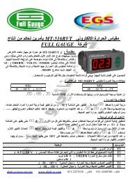 مقياس الحرارة الالكتروني FK 400 T من إنتاج شركة