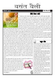 September 10-9-2011.pmd - Vasant Valley