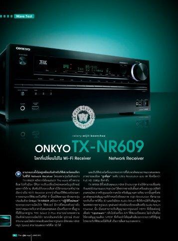 onkyo tx nr709 manual rh yumpu com onkyo tx-nr709 instruction manual onkyo tx-nr709 manual us