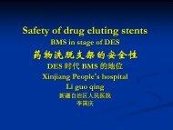 Safety of drug eluting stents 药物洗脱支架的安全性