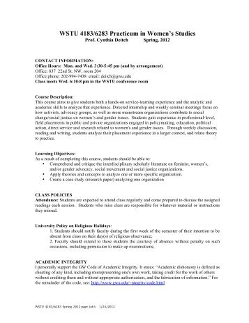 srtmun result coursework 2012