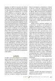 Proterotsooiset orogeeniset syväkivet - Suomen Geologinen Seura - Page 7