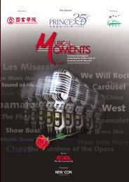 Title Sponsor - Musical Moments