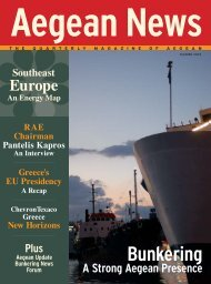 Bunkering - Aegean Marine Petroleum Network Inc