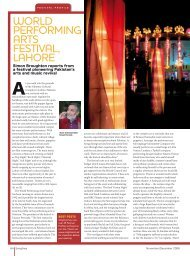 WORLD PERFORMING ARTS FESTIVAL, LAHORE - Songlines