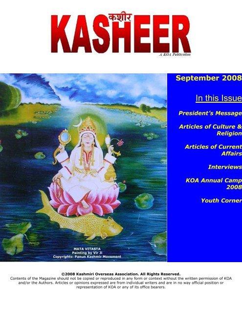 KASHEER September 2008 Ha