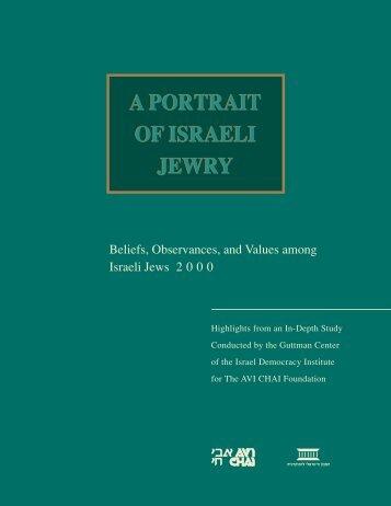 a portrait of israeli jewry a portrait of israeli jewry - The Israel ...