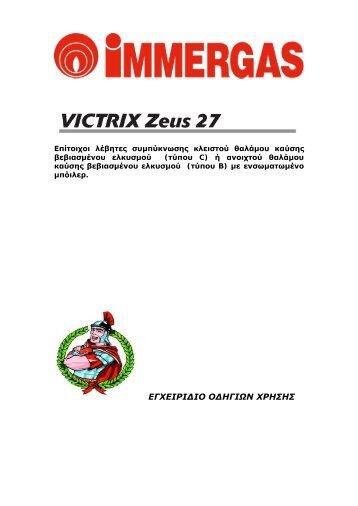 Οδηγίες Χρήσης & Εγκατάστασης VICTRIX ZEUS 27KW - AIRCO line