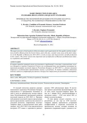 dairy production in belarus - Russian Journal of Agricultural and ...